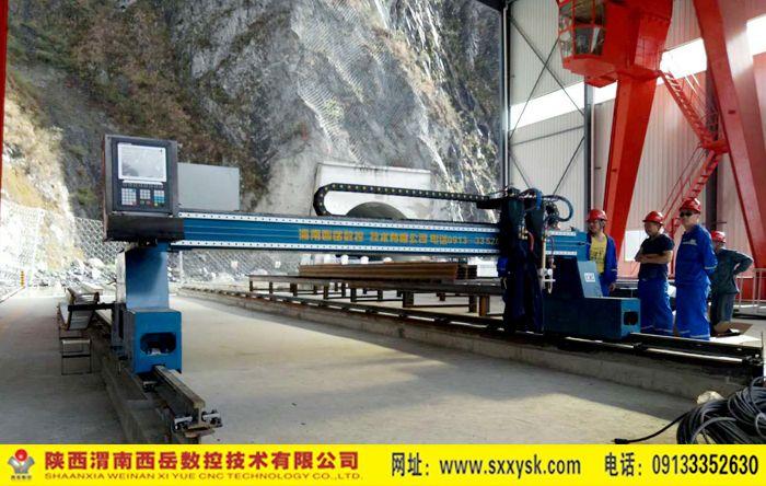 中國水電第七工程局有限公司