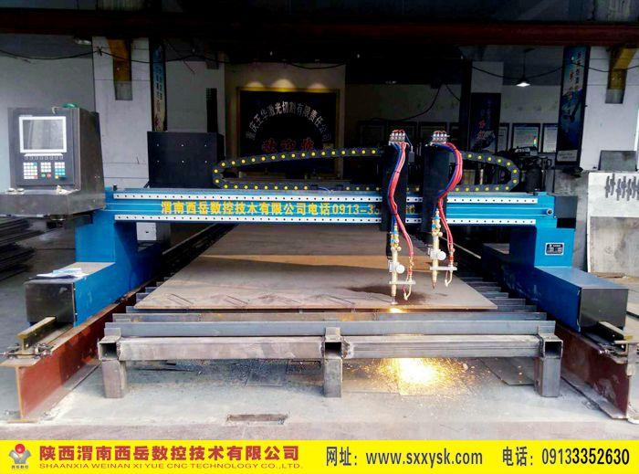 重慶王華激光切割有限公司